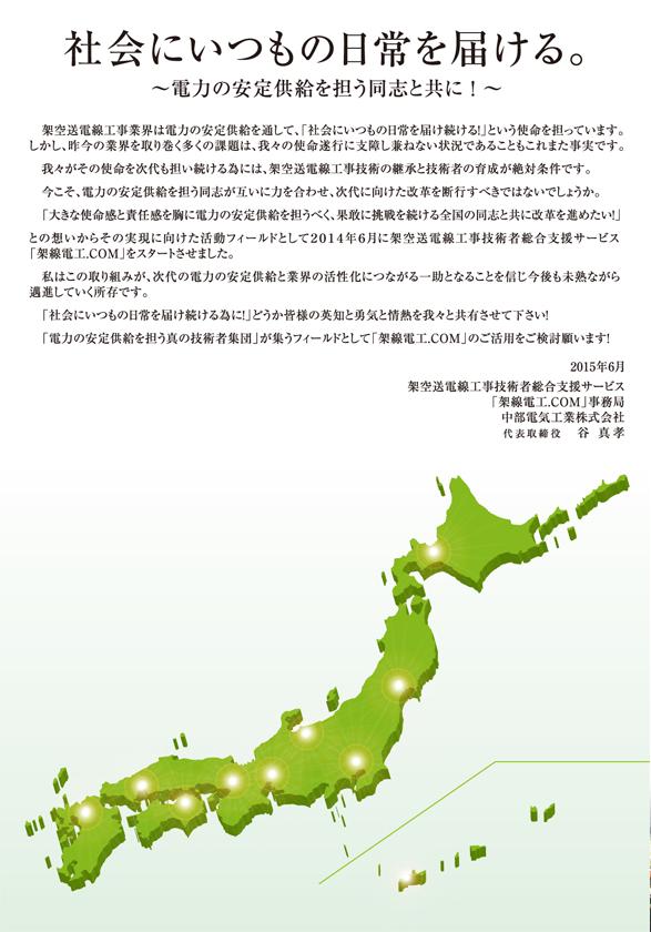 https://dfl-inc.jp/wp-content/uploads/2019/03/gasen02.png