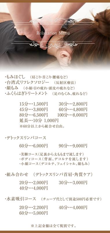 https://dfl-inc.jp/wp-content/uploads/2019/03/hogushiya02.png