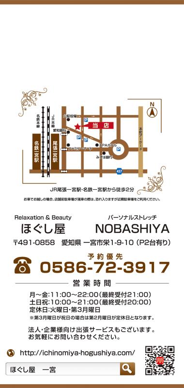 https://dfl-inc.jp/wp-content/uploads/2019/03/hogushiya06.png