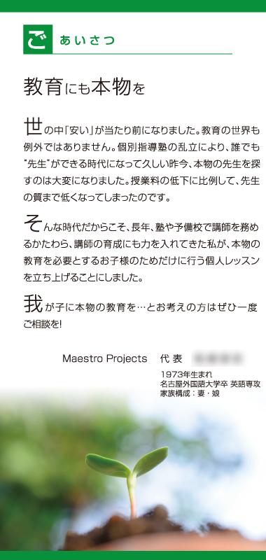 https://dfl-inc.jp/wp-content/uploads/2019/03/mae02.png