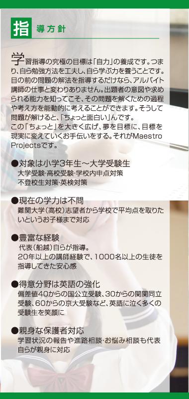 https://dfl-inc.jp/wp-content/uploads/2019/03/mae03.png