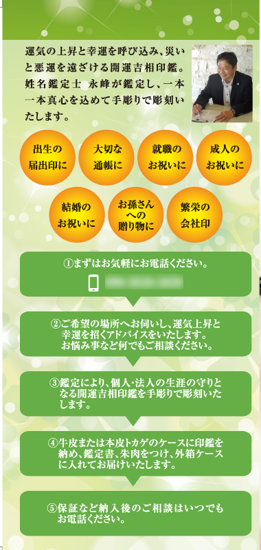 https://dfl-inc.jp/wp-content/uploads/2019/03/ootomo05.png