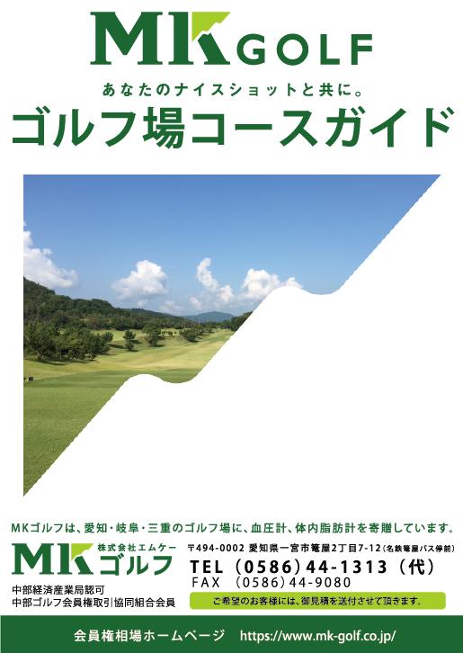 https://dfl-inc.jp/wp-content/uploads/2019/06/mk01.png