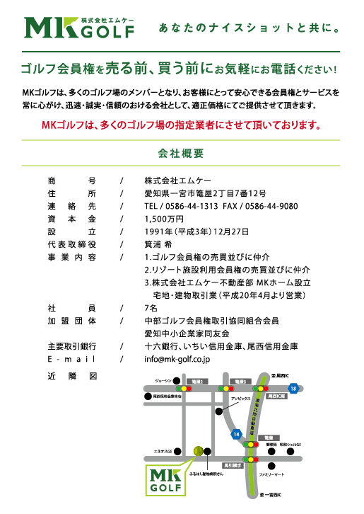 https://dfl-inc.jp/wp-content/uploads/2019/06/mk06.png